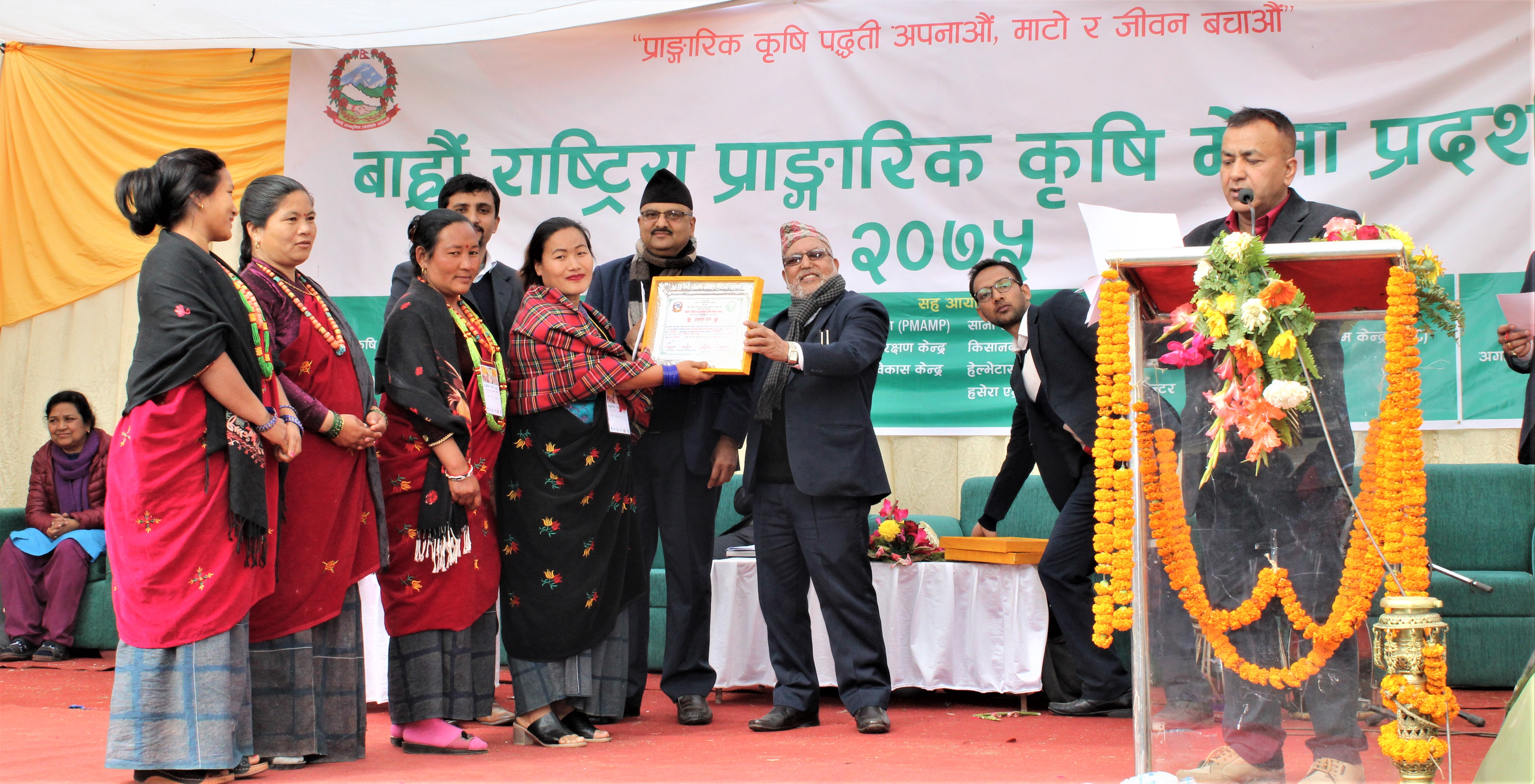12th National Organic Agriculture Fair 2075: Promoting Organic Food